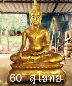 พระพุทธรูป เนื้อทองเหลือง พ่นทอง หน้าตัก 60 นิ้ว ฐานบัว ปางมารวิชัย หรือชนะมาร