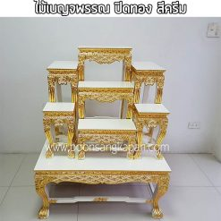 โต๊ะหมู่7หน้า8 แกะลายปิดทองสีครีม